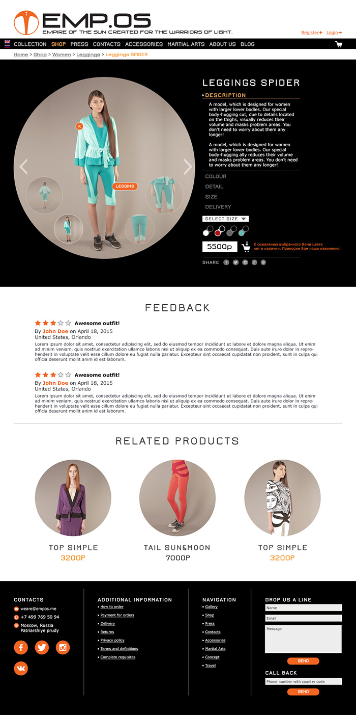 EMPOS web-site design by Andrei Verner