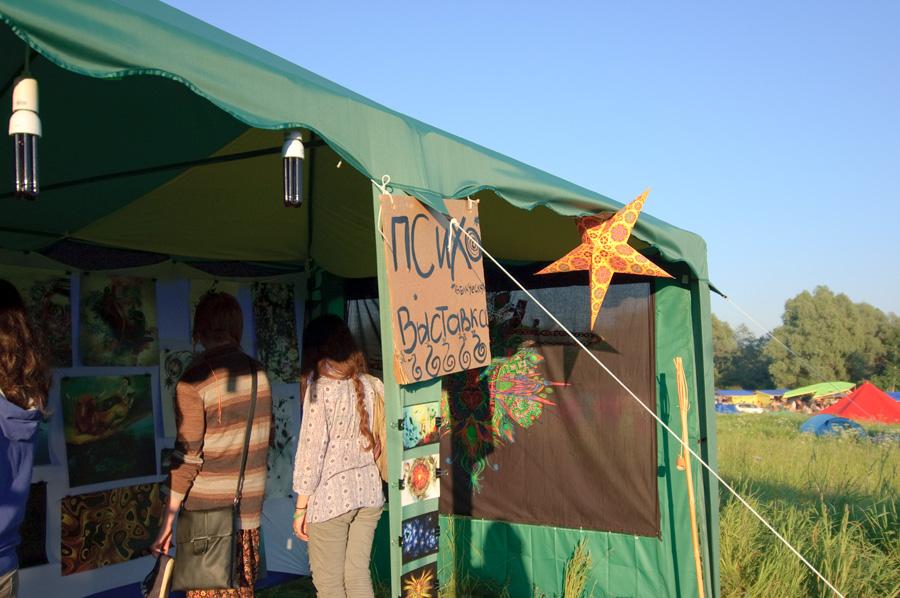 Psychedelic art exhibition on Pustye Holmy 2011