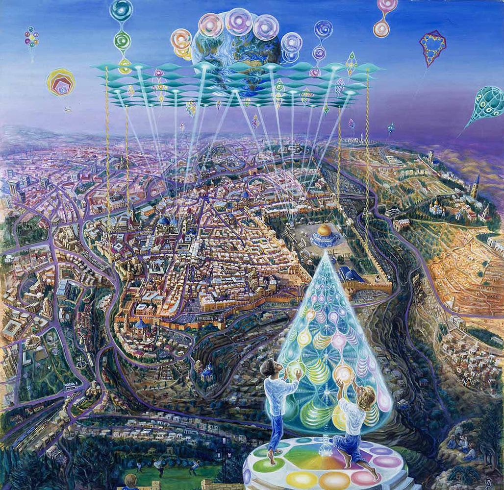 Jubilation - Visionary psychedelic art of Hana Alisa Omer