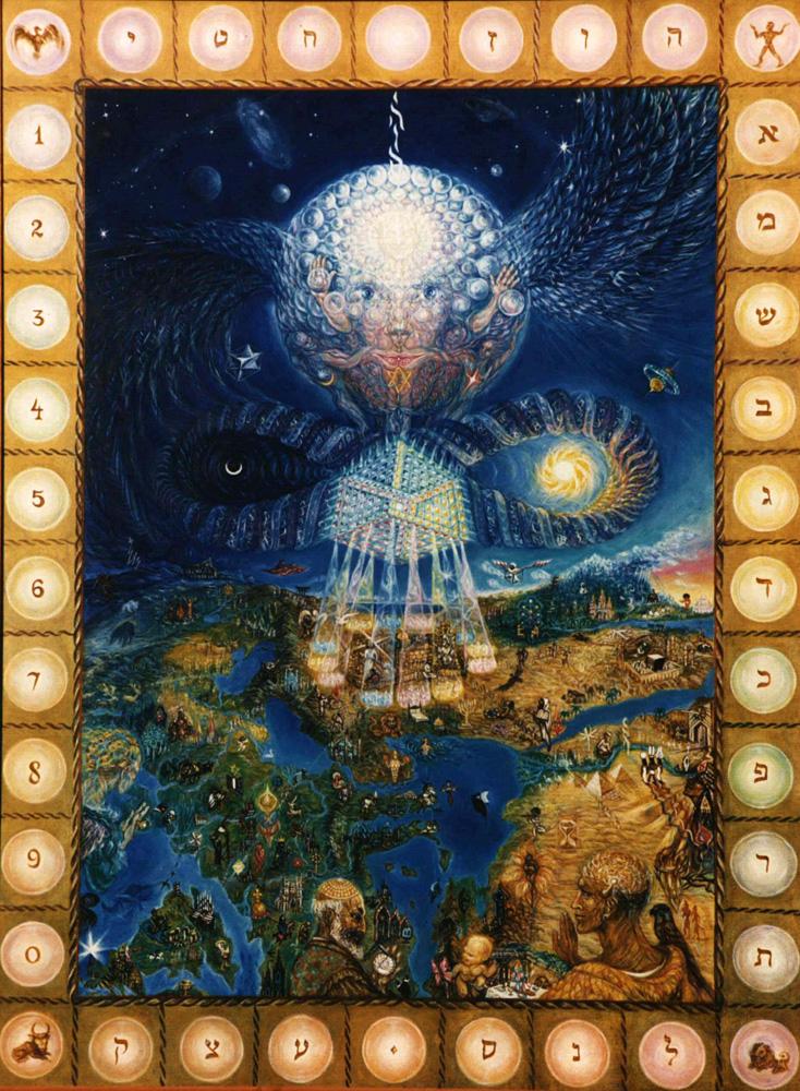 Orientation - Visionary psychedelic art of Hana Alisa Omer