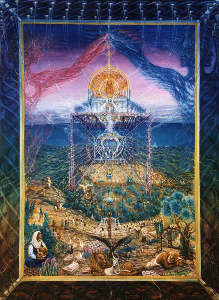 Realization - Visionary psychedelic art of Hana Alisa Omer