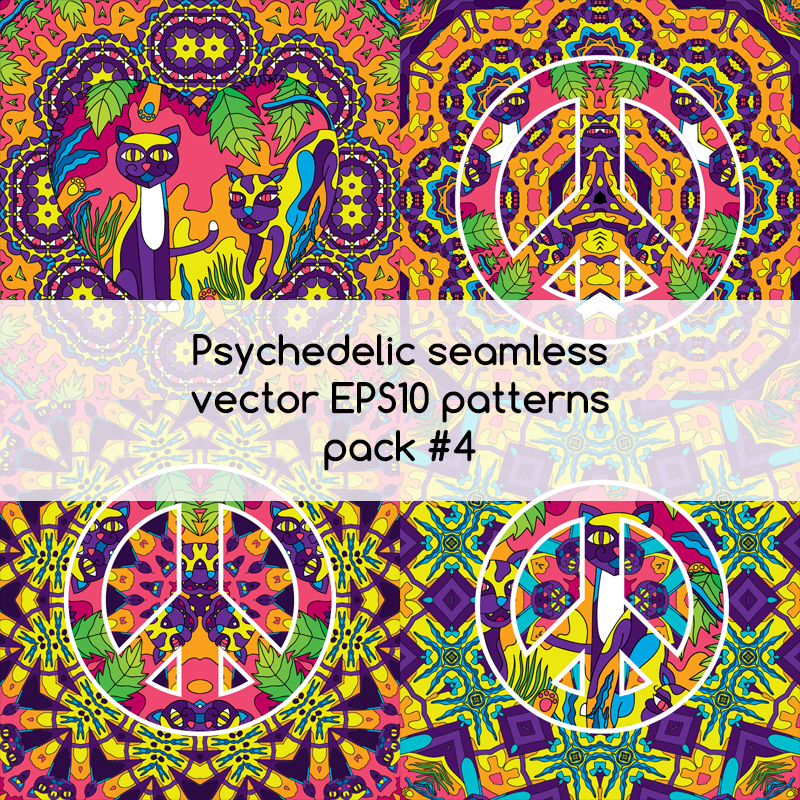 Psychedelic seamless vector EPS 10 patterns pack #3 part 2