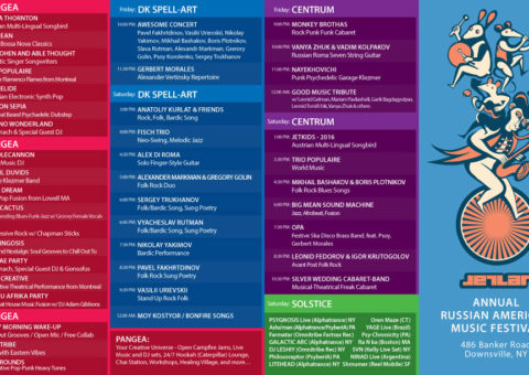 JetLag Leaflet Front